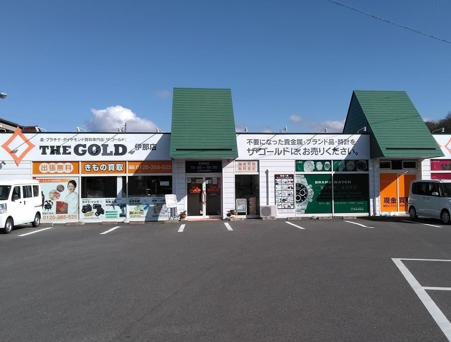 ザ・ゴールド 伊那店