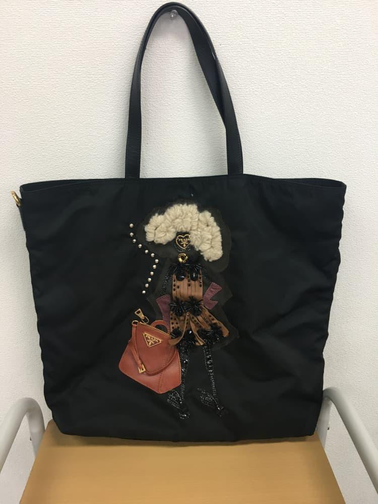 プラダ 女の子トートバッグ 【伊那店】  長野県伊那市にあるザ・ゴールド 伊那店の画像1