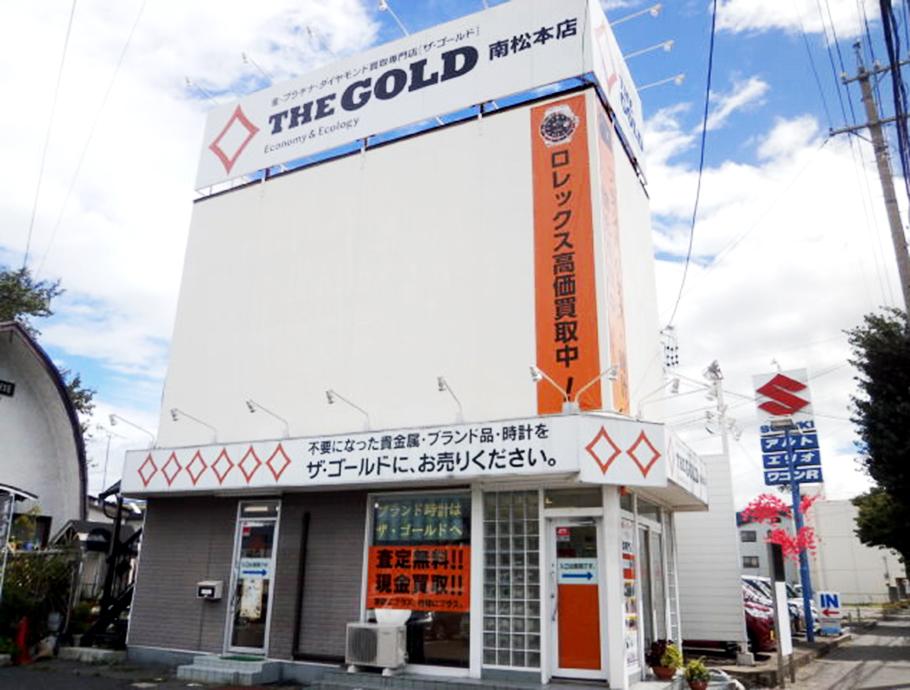 ザ・ゴールド 南松本店