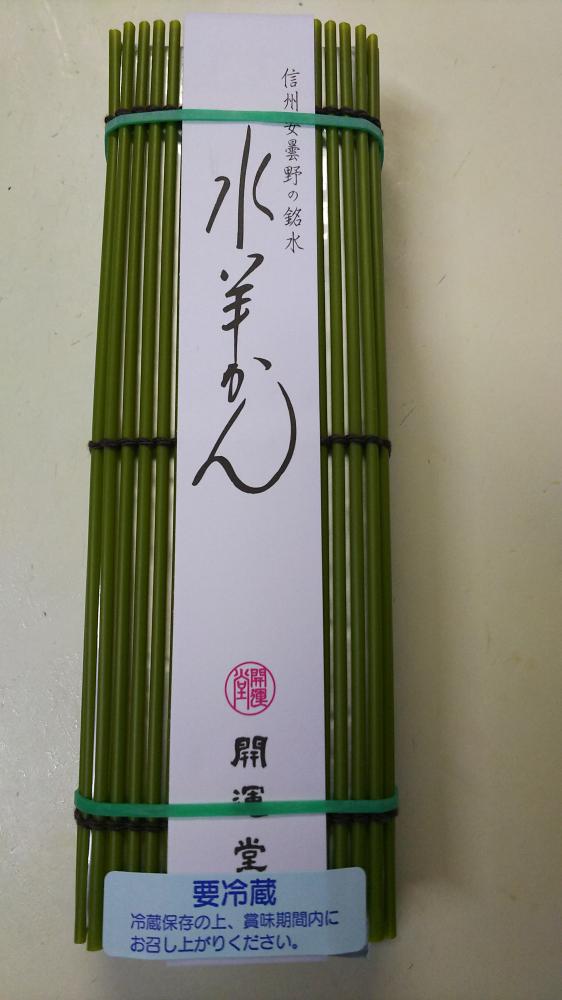 老舗菓子 【穂高店】 長野県安曇野市にあるザ・ゴールド 穂高店の画像2