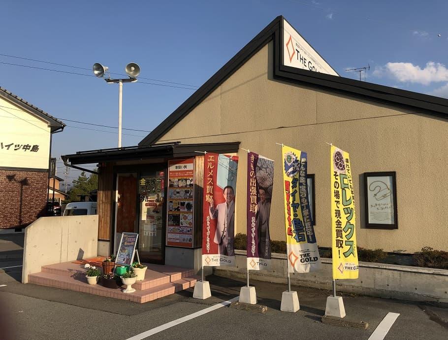 ザ・ゴールド 佐久平店