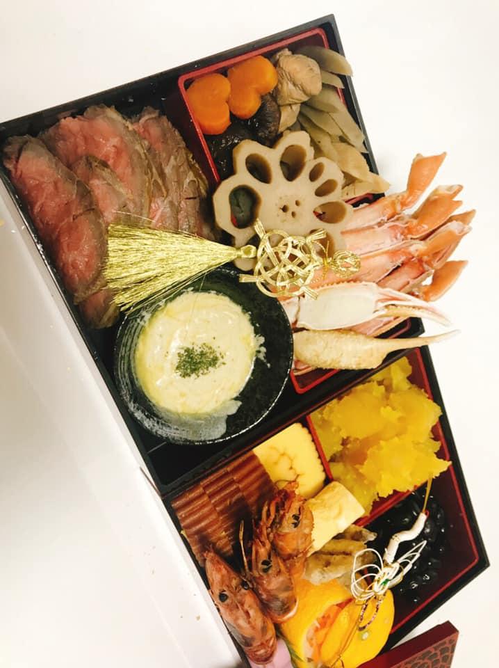 新年明けましておめでとうございます。【上田店】 長野県上田市にあるザ・ゴールド 上田店の画像1