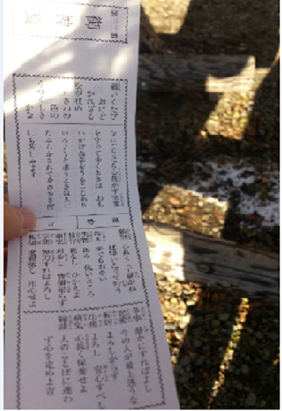 あけましておめでとうございます!!【上田店】 長野県上田市にあるザ・ゴールド 上田店の画像2