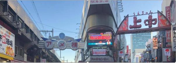 新年明けましておめでとうございます。【上田店】 長野県上田市にあるザ・ゴールド 上田店の画像2