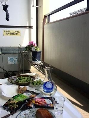 自粛中【稲里中央店/長野県/長野市】 長野県長野市にあるザ・ゴールド 稲里中央店の画像1