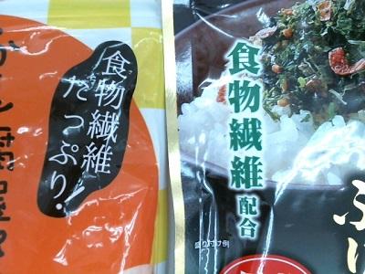 最近おおはまりの食材≪食物繊維≫ 【稲里中央店】 長野県長野市にあるザ・ゴールド 稲里中央店の画像3