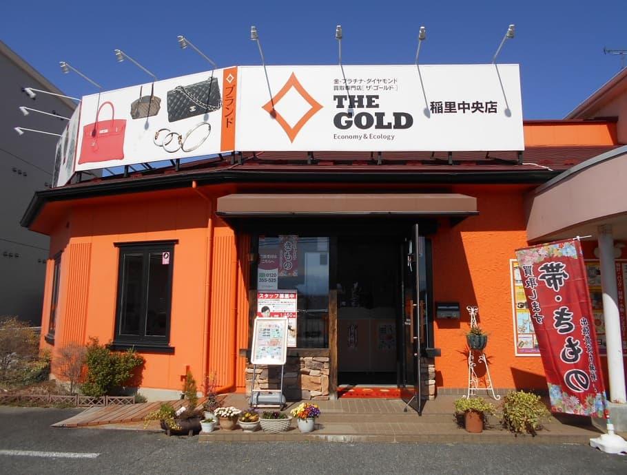 ザ・ゴールド 稲里中央店