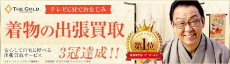 こりゃあ、たまげた!【上木戸店/新潟県/東区】 新潟県新潟市にあるザ・ゴールド 上木戸店の画像2