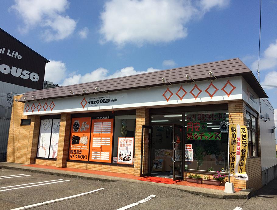 ザ・ゴールド 県央店(※10/21に閉店いたしました)