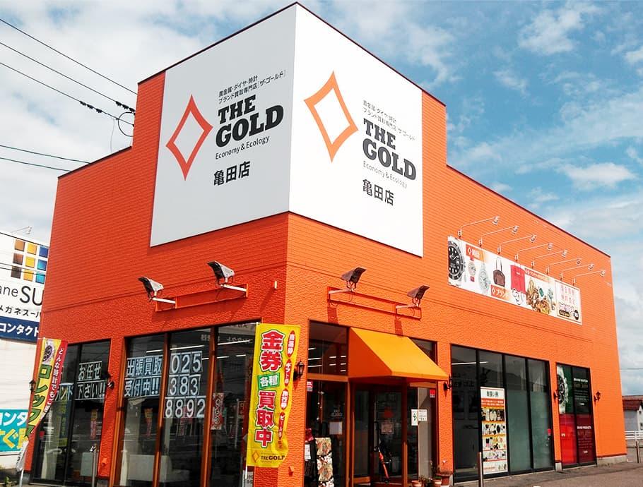ザ・ゴールド 亀田店