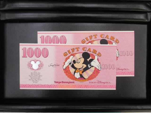 ディズニーギフトカード【柏崎店】 新潟県柏崎市にあるザ・ゴールド 柏崎店の画像1