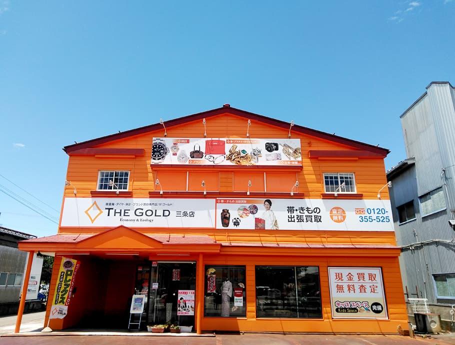 ザ・ゴールド 三条店