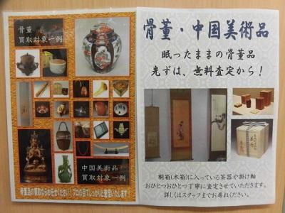 買取りアイテムが増えました。 【長岡店】 新潟県長岡市にあるザ・ゴールド 長岡店の画像2