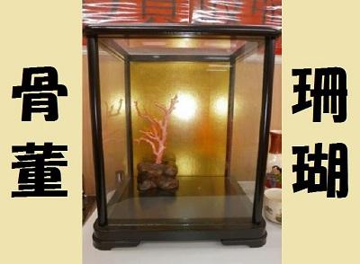 買取りアイテムが増えました。 【長岡店】 新潟県長岡市にあるザ・ゴールド 長岡店の画像4