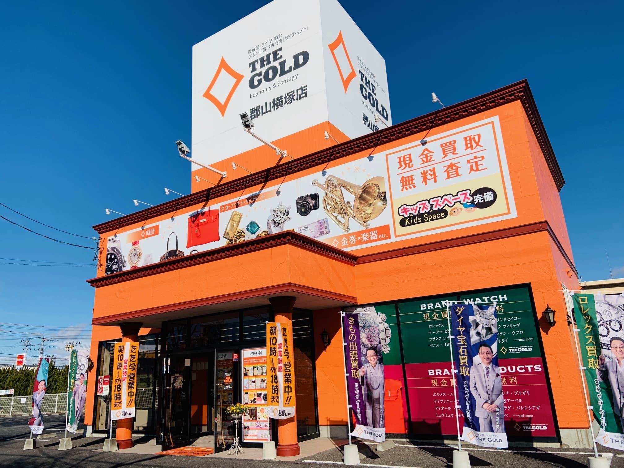 ザ・ゴールド 郡山横塚店