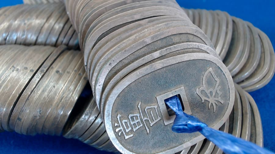 古銭 天保通貨【須賀川インター店】 福島県須賀川市にあるザ・ゴールド 須賀川インター店の画像1