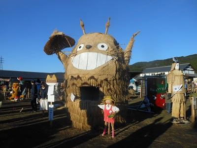 かかし祭り【いわき小名浜店】 福島県いわき市にあるザ・ゴールド いわき小名浜店の画像4