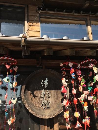つるし雛飾りまつり【いわき小名浜店】 福島県いわき市にあるザ・ゴールド いわき小名浜店の画像2