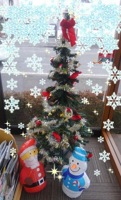 メリークリスマス♪【郡山新さくら通り店】 福島県郡山市島1-28-4にあるザ・ゴールド 郡山新さくら通り店の画像1