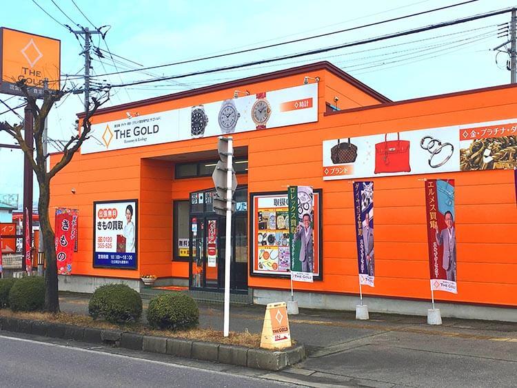 ザ・ゴールド 会津若松店