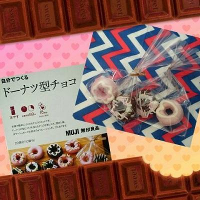 バレンタインチョコ【福島店】 福島県福島市にあるザ・ゴールド 福島店の画像2