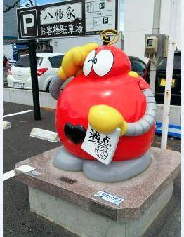 石巻へ☆【南吉成店】 宮城県仙台市にあるザ・ゴールド 南吉成店の画像2