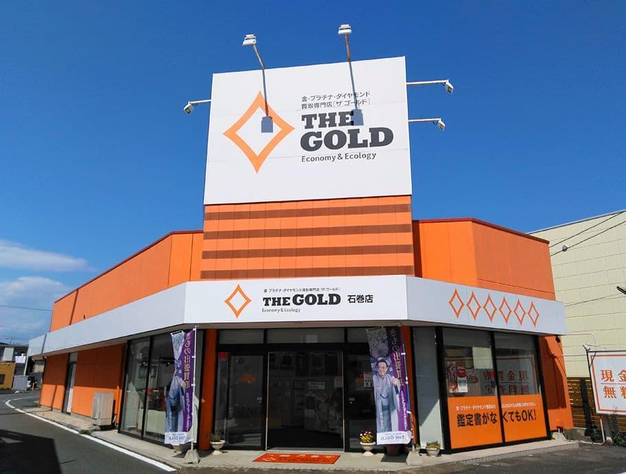 ザ・ゴールド 石巻店