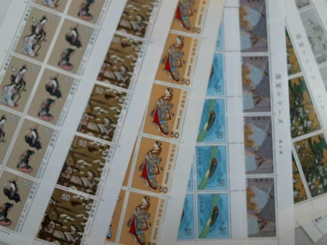 切手 【古川店】 宮城県大崎市にあるザ・ゴールド 古川店の画像1