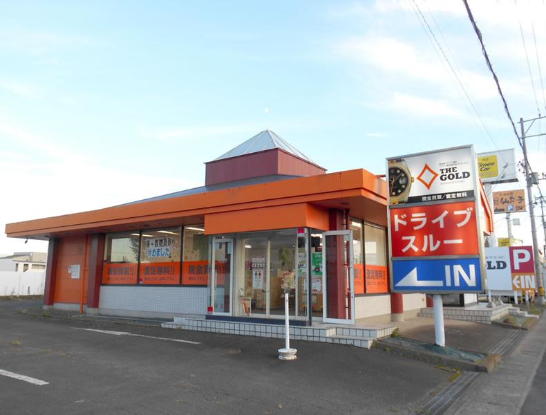 ザ・ゴールド 仙台中田店