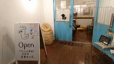 アヒルだらけ【北上インター店】 岩手県北上市にあるザ・ゴールド 北上インター店の画像2