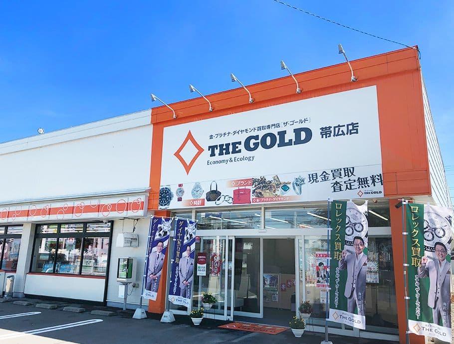 ザ・ゴールド 帯広店