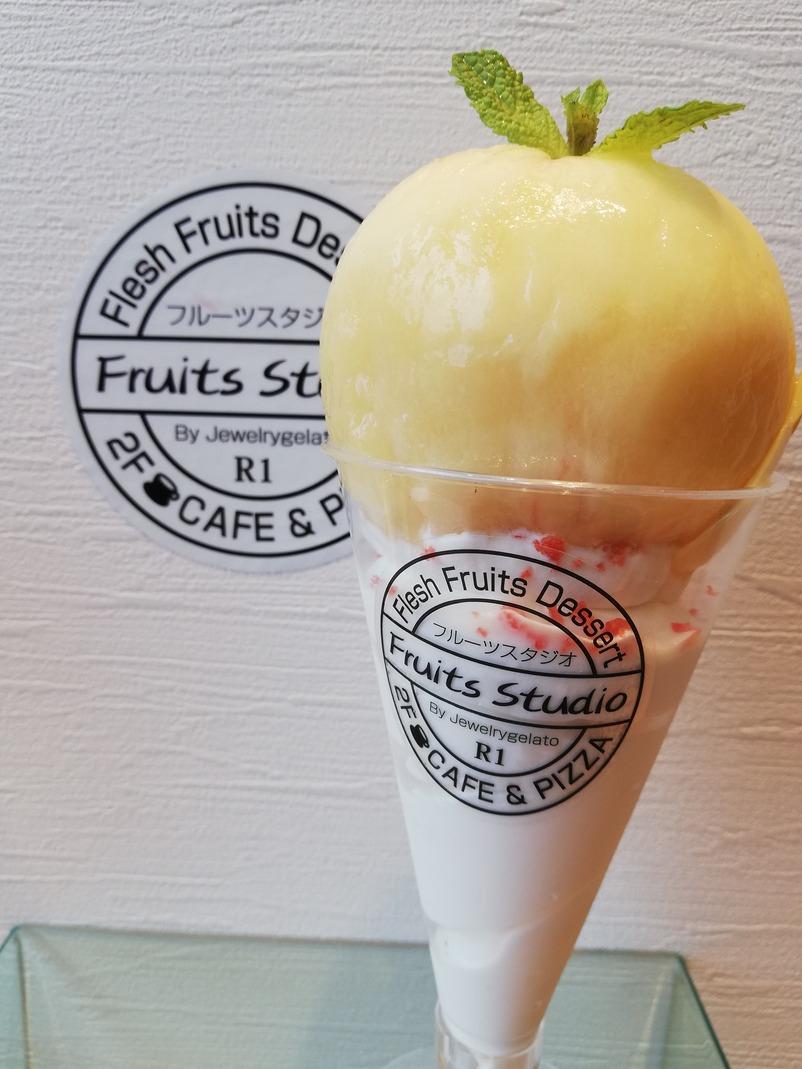 美味しいアイス  【帯広店】 北海道帯広市にあるザ・ゴールド 帯広店の画像5