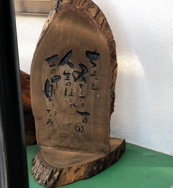金比羅神社と「こんぴら」さん【帯広店/北海道/帯広市】 北海道帯広市にあるザ・ゴールド 帯広店の画像1