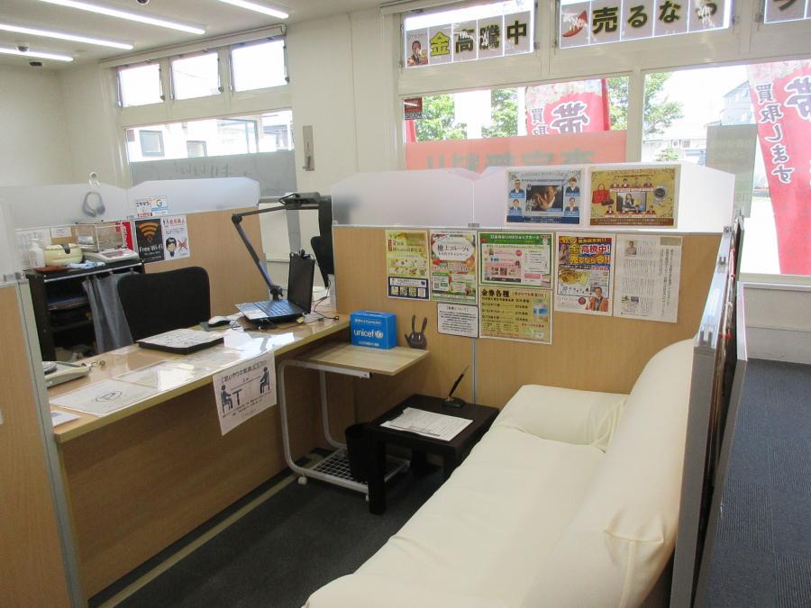本日25日は、ザ・ゴールドの日です!!【釧路店】 北海道釧路市にあるザ・ゴールド 釧路店の画像2