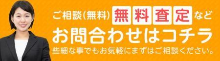 本日5日は、ザ・ゴールドの日です!!【釧路店/北海道/釧路市】 北海道釧路市にあるザ・ゴールド 釧路店の画像6