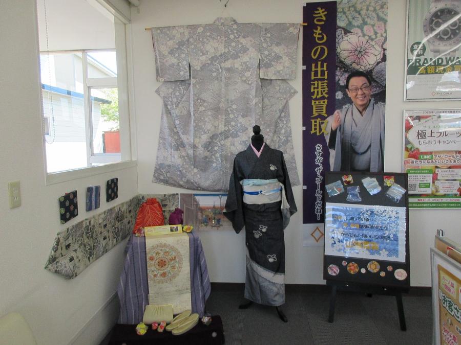本日5日は、ザ・ゴールドの日です!!【釧路店/北海道/釧路市】 北海道釧路市にあるザ・ゴールド 釧路店の画像3