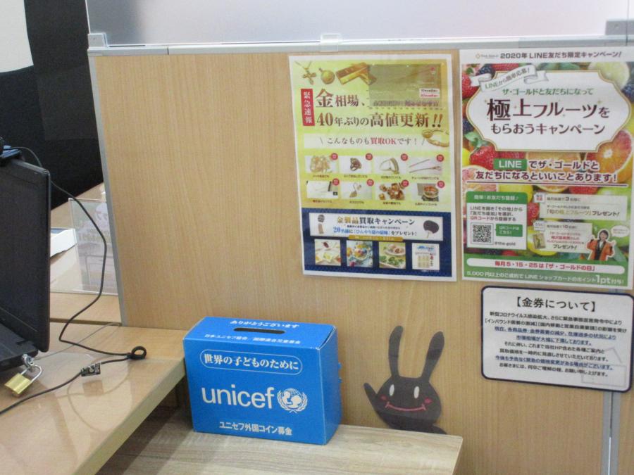 本日25日は、ザ・ゴールドの日です!!【釧路店】 北海道釧路市にあるザ・ゴールド 釧路店の画像3