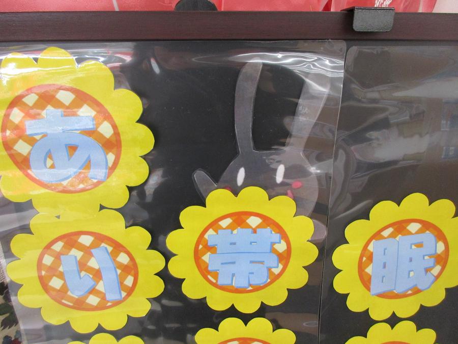 本日25日は、ザ・ゴールドの日です!!【釧路店/北海道/釧路市】 北海道釧路市にあるザ・ゴールド 釧路店の画像4