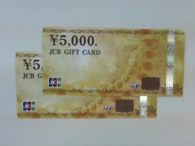 JCBギフトカード【釧路店】 北海道釧路市にあるザ・ゴールド 釧路店の画像1