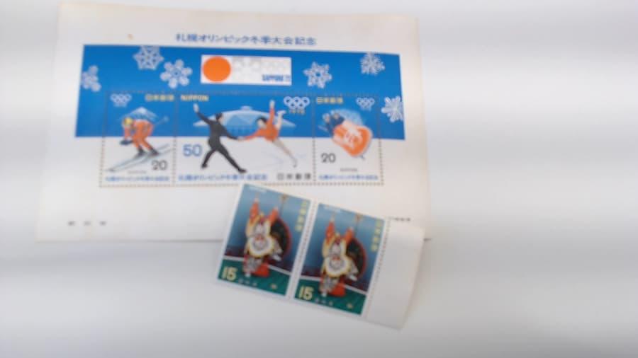 切手 【釧路店】 北海道釧路市にあるザ・ゴールド 釧路店の画像1