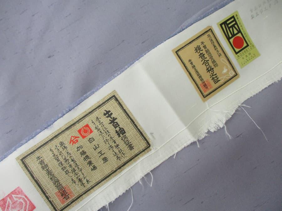 牛首紬の買取実績【北見店/北海道/北見市】 北海道北見市にあるザ・ゴールド 北見店の画像1