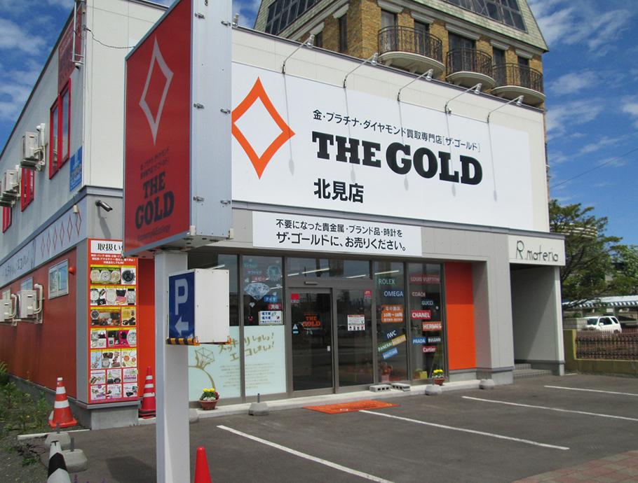 ザ・ゴールド 北見店