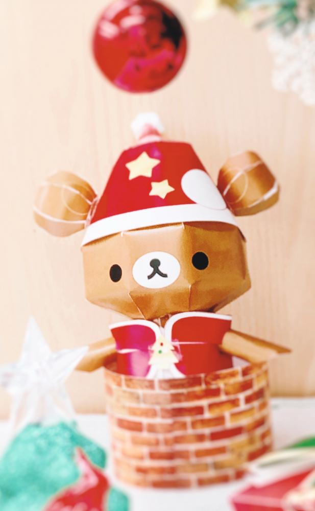 happy merry christmas☆【旭川末広店】 北海道旭川市にあるザ・ゴールド 旭川末広店の画像2