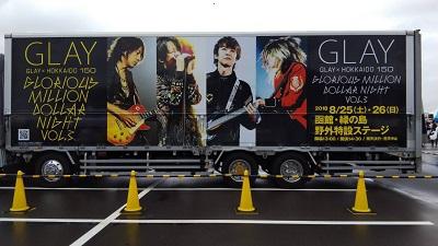 GLAY函館ライブ☆  【函館店】 北海道函館市にあるザ・ゴールド 函館店の画像2