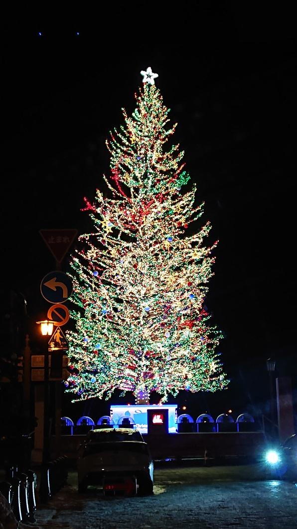 函館クリスマスファンタジー【函館店】 北海道函館市にあるザ・ゴールド 函館店の画像1