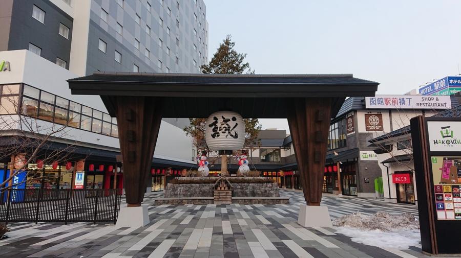 函館クリスマスファンタジー【函館店】 北海道函館市にあるザ・ゴールド 函館店の画像4