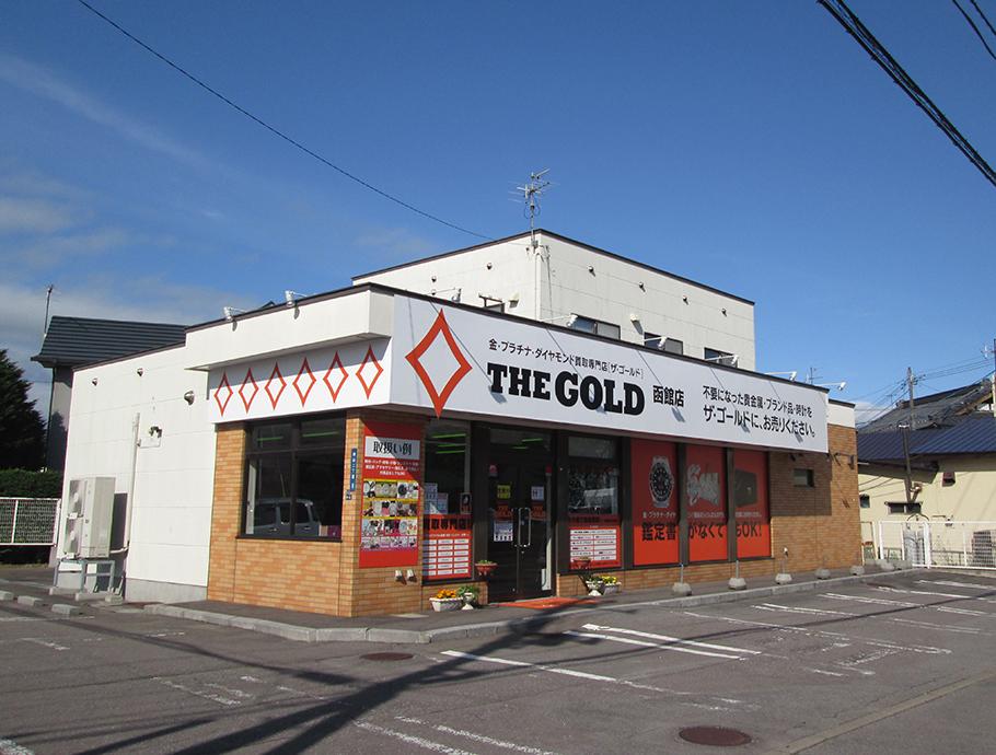 ザ・ゴールド 函館店