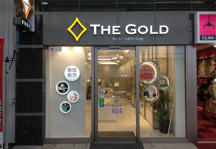 ザ・ゴールド 札幌狸小路3丁目店