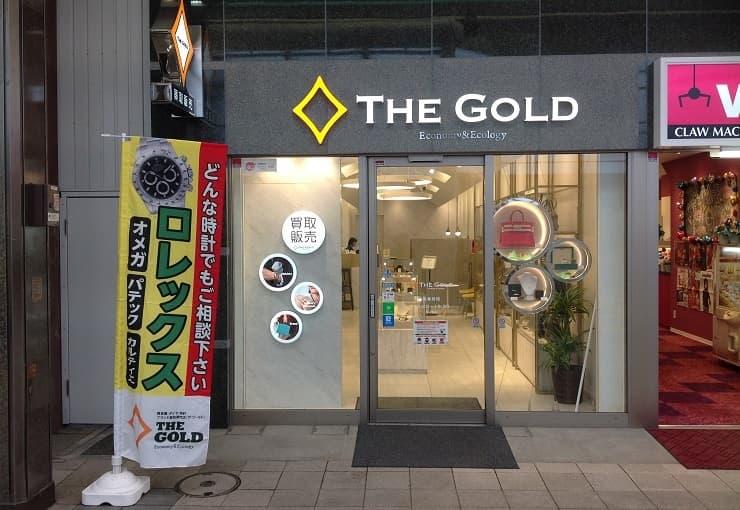 ザ・ゴールド狸小路3丁目店の写真8