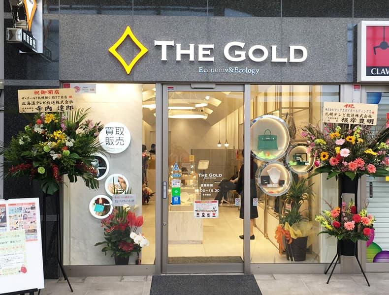 ザ・ゴールド江狸小路3丁目店の写真